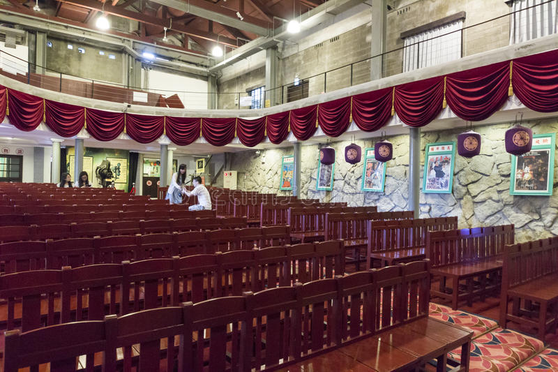 Salle de cinéma de Thangbinh, Jiufen, Taïpeh, Taïwan : 7ème le mai, 201 photographie stock libre de droits