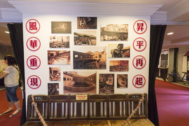 Salle de cinéma de Thangbinh, Jiufen, Taïpeh, Taïwan photographie stock