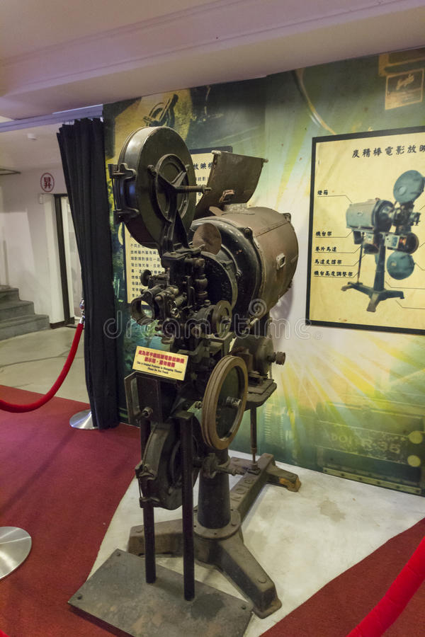 Salle de cinéma de Thangbinh, Jiufen, Taïpeh, Taïwan photos stock