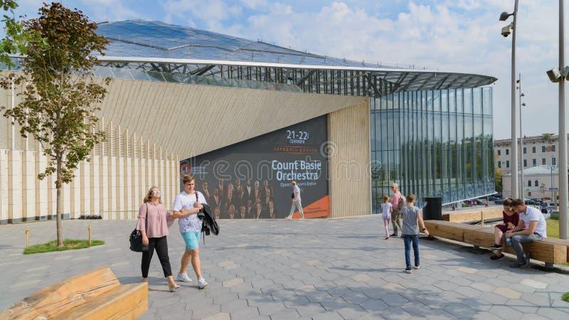 Salle de concert de Moscou Zaryadye, Moscou images stock