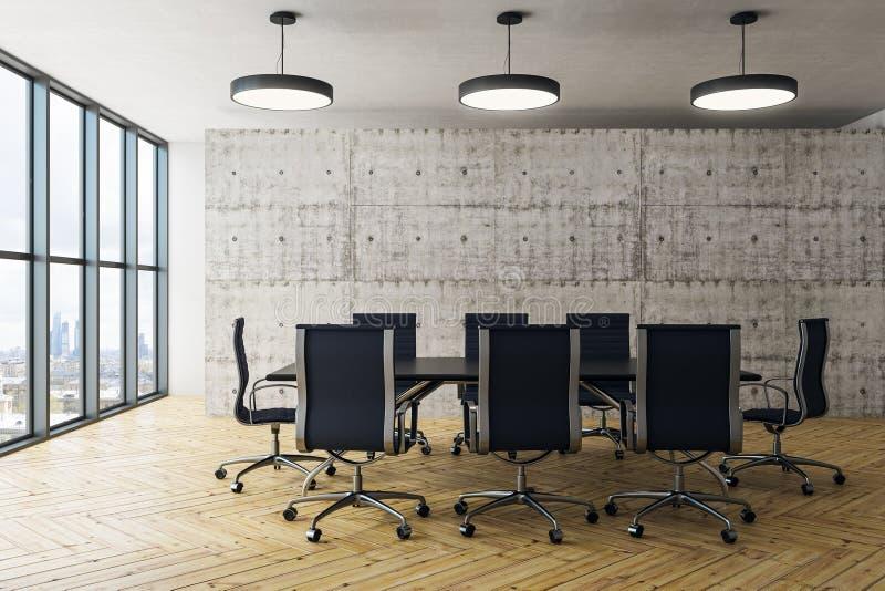 Salle de conférence moderne illustration de vecteur