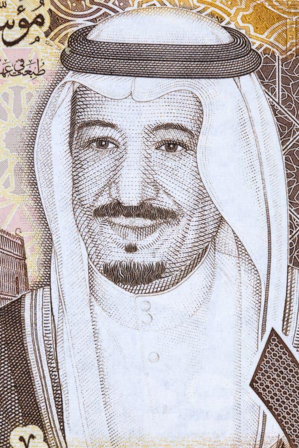 Salman de Arábia Saudita, um retrato foto de stock royalty free