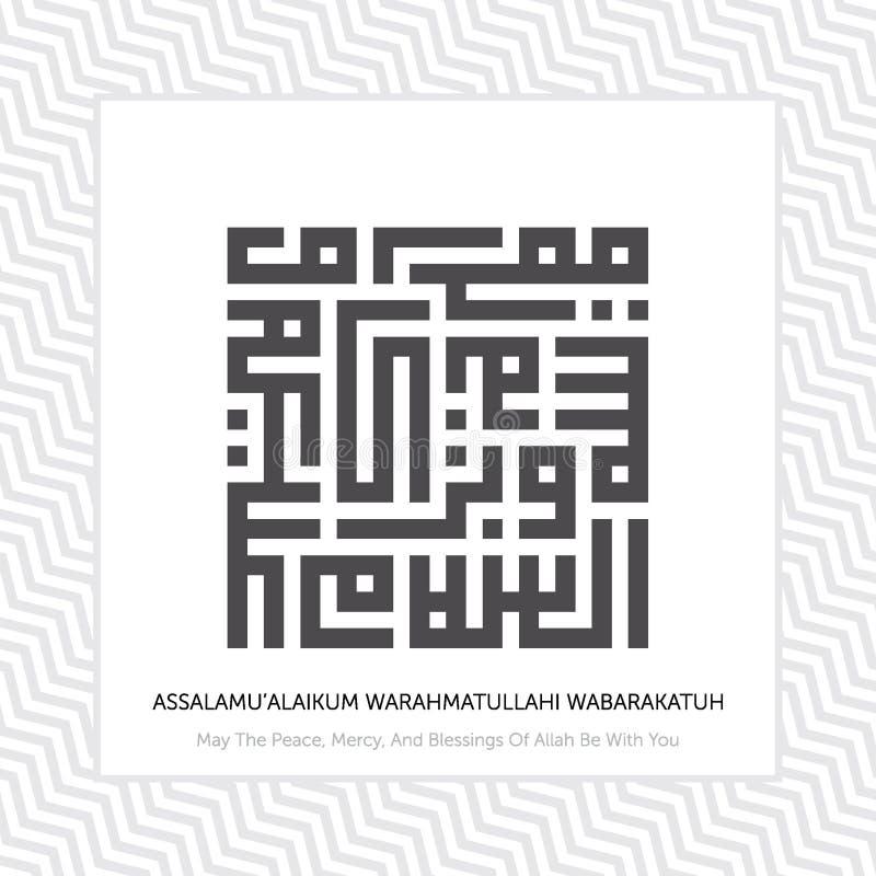 SALMU ` ALAIKUM royalty-vrije stock foto