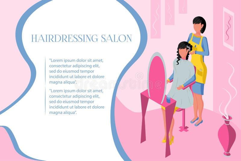 Salon de coiffure professionnel illustration de vecteur
