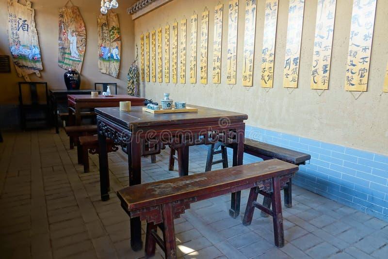 Salon de thé chinois photos stock