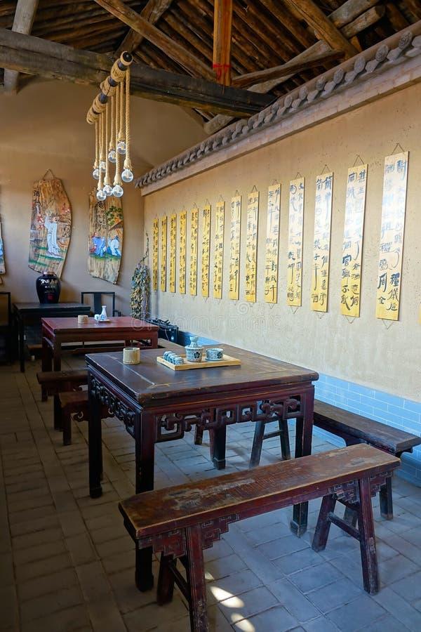Salon de thé chinois photographie stock libre de droits
