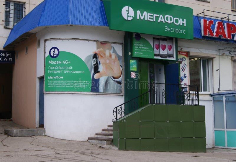 Download Salon Van Cellulaire Mededeling Megafon Redactionele Afbeelding - Afbeelding bestaande uit cellulair, mening: 54091140