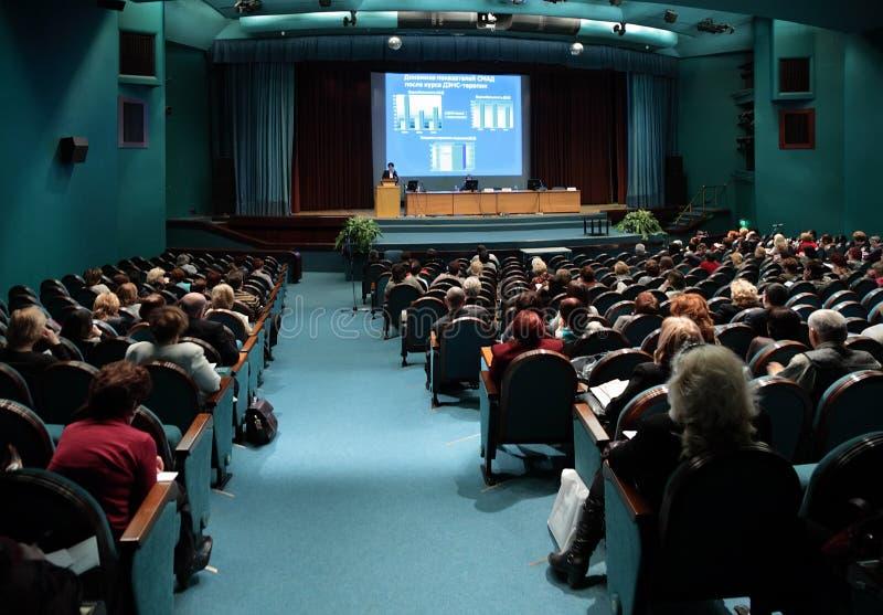 salongkonferens arkivbild