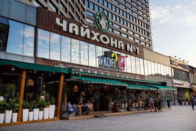 Salotto-caffè Chaihona #1 Nuovo viale di Arbat mosca La Russia fotografia stock libera da diritti