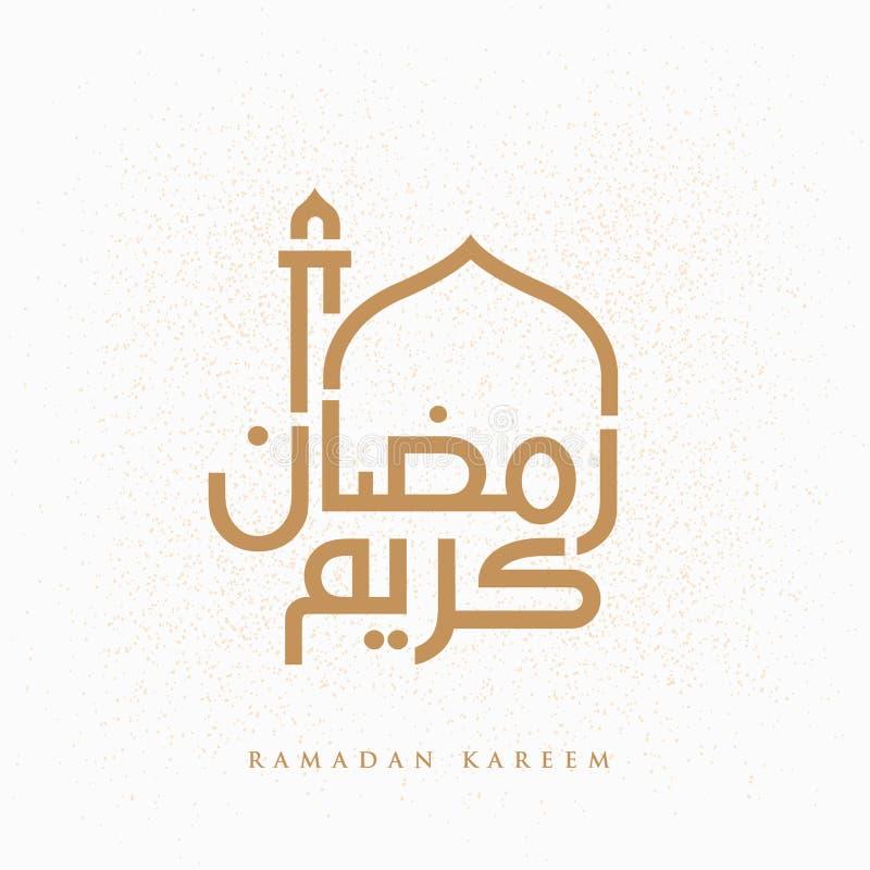 Saluant le dossier de vecteur de Ramadan Kareem en arabe comme forme de mosquée sur un fond blanc spécifiquement pour le kareem d illustration stock