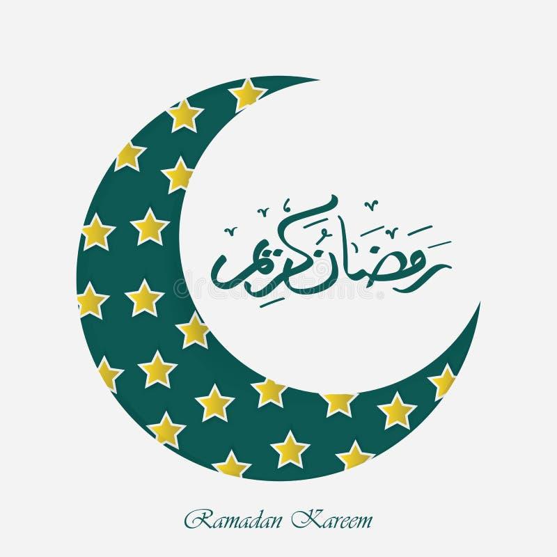 Saludo árabe de la caligrafía del kareem del Ramadán con la luna y las estrellas crecientes Mes santo del año musulmán stock de ilustración