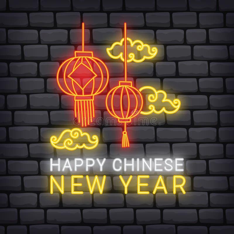 Saludo chino del Año Nuevo en el ejemplo de neón del efecto libre illustration