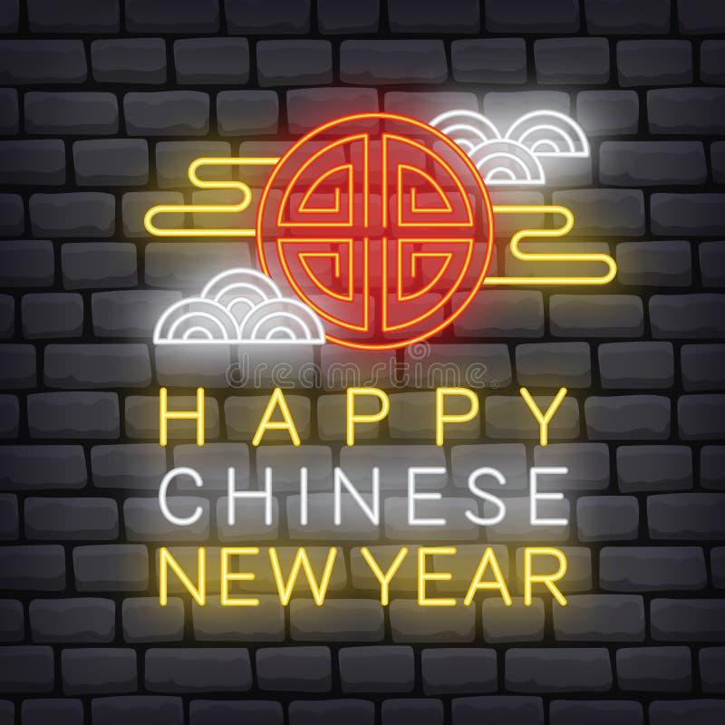 Saludo chino del A?o Nuevo en el ejemplo de ne?n del efecto stock de ilustración