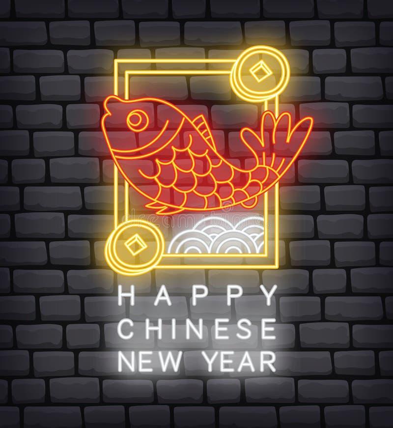 Saludo chino del A?o Nuevo en el ejemplo de ne?n del efecto ilustración del vector