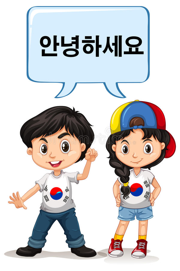 Saludo coreano del muchacho y de la muchacha stock de ilustración