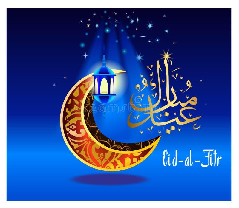 Saludo de Eid Mubarak con caligrafía árabe stock de ilustración