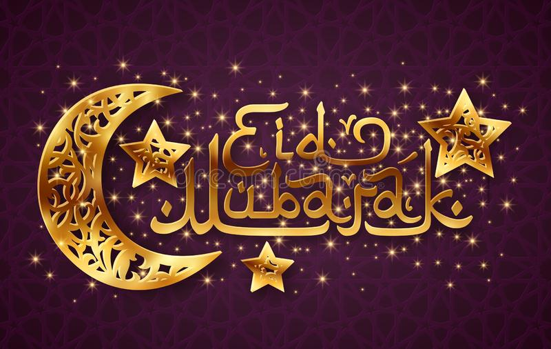 Saludo de Eid Mubarak libre illustration