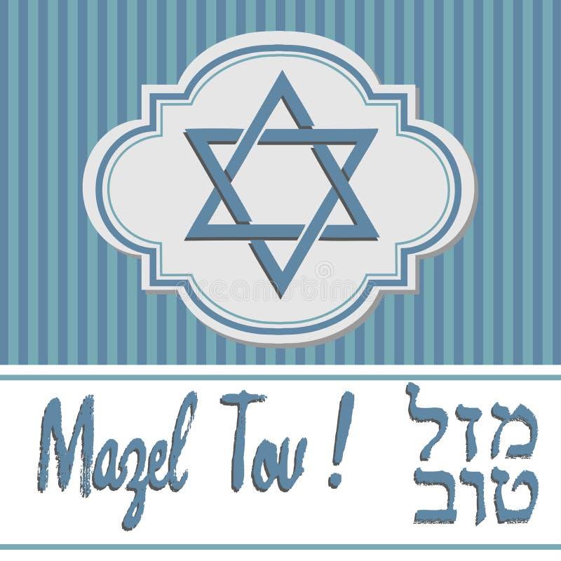 Saludo de Mazel Tov ilustración del vector