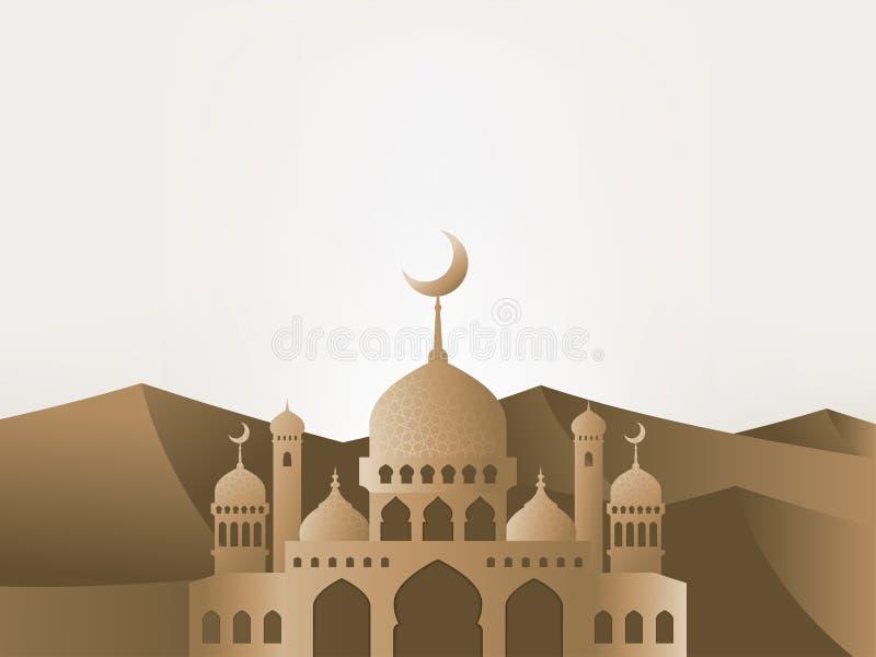 Saludo de Ramadan Kareem libre illustration