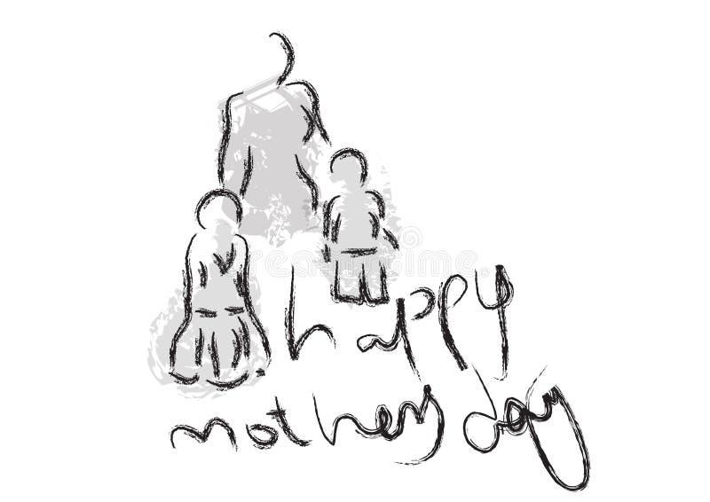 Saludo del día de madres - vector ilustración del vector