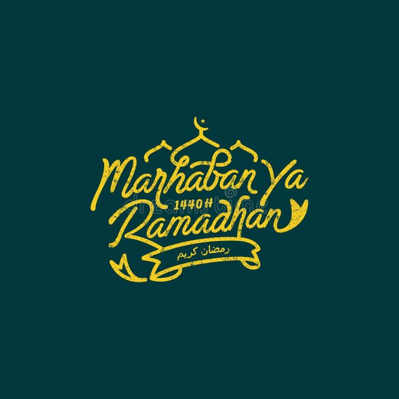 Saludo del ya marhaban ramadhan con poner letras, kareem ramadhan ilustración del vector