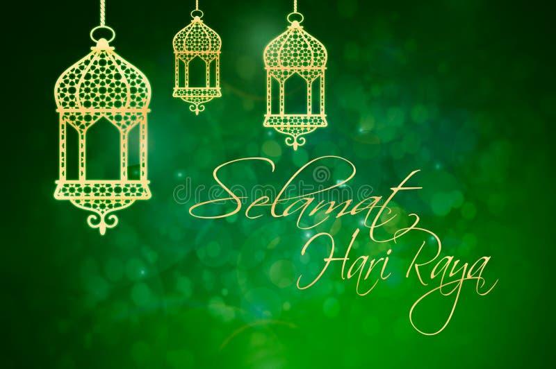 Saludo en Malysian por días de fiesta islámicos ilustración del vector