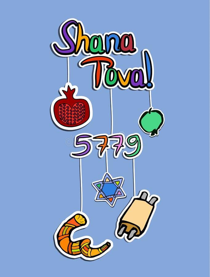 Saludo en Rosh Hashanah en el estilo de papel sticker 5779 Shofar, granada, manzana, voluta, estrella doodle Drenaje de la mano V stock de ilustración
