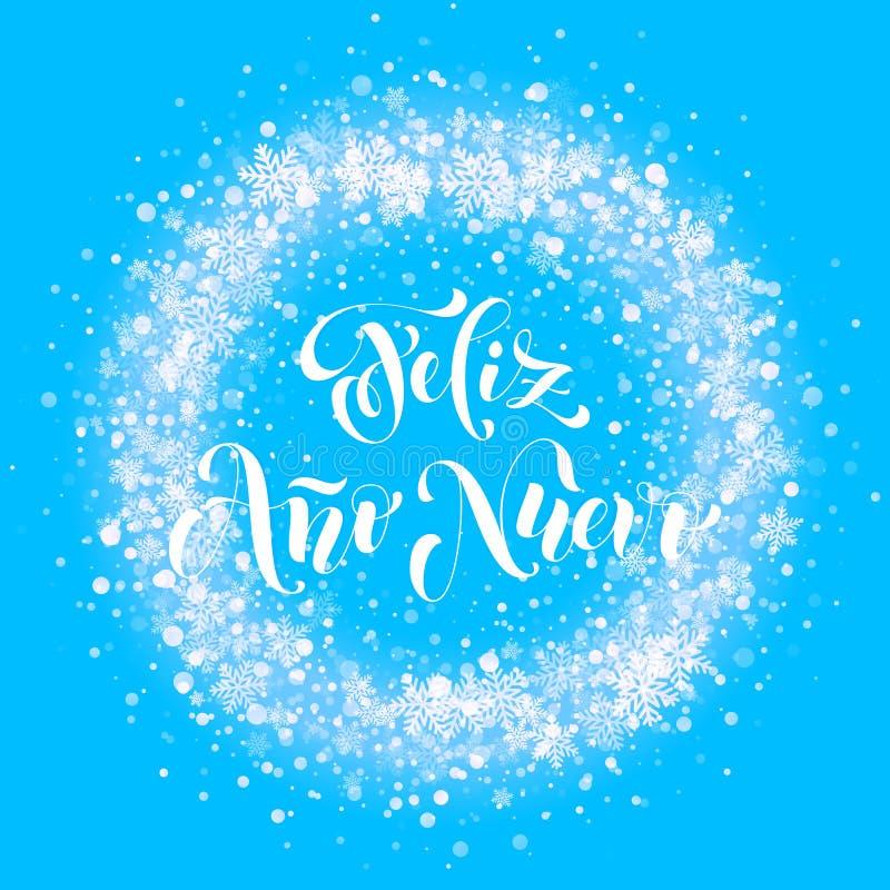 Saludo español del brillo del copo de nieve de la decoración de Feliz Ano Nuevo del Año Nuevo libre illustration