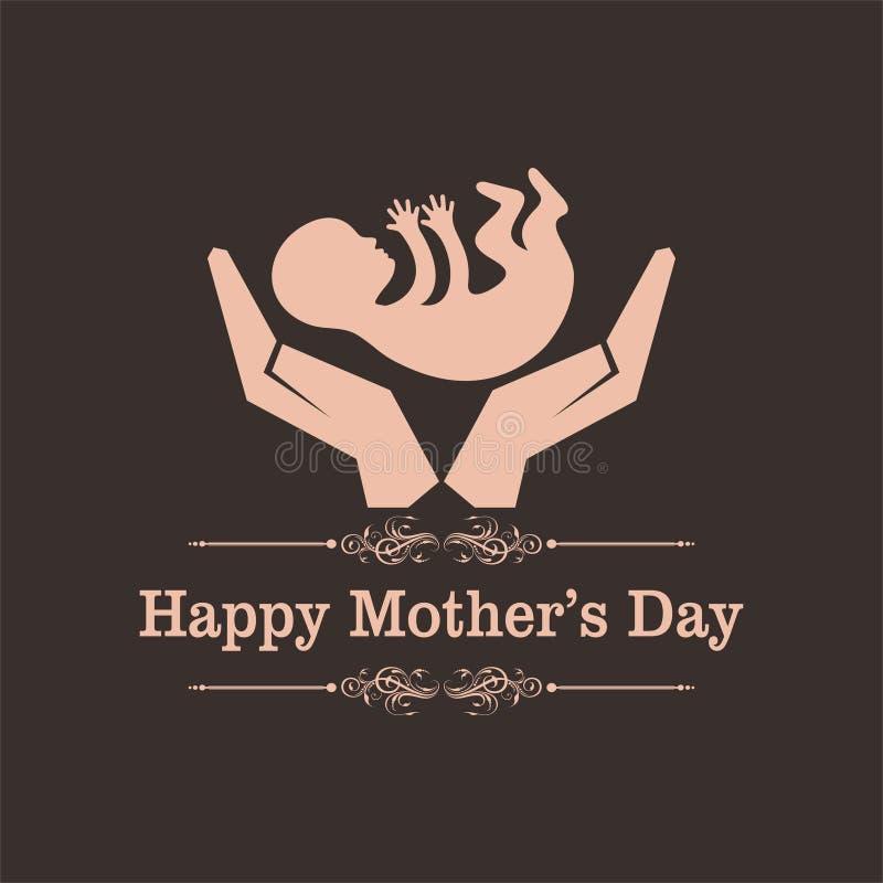 Saludo feliz del día de madres con concepto que cuida ilustración del vector
