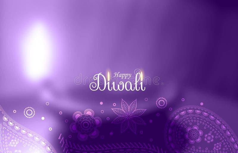 Saludo feliz púrpura del diwali con diya borroso ilustración del vector
