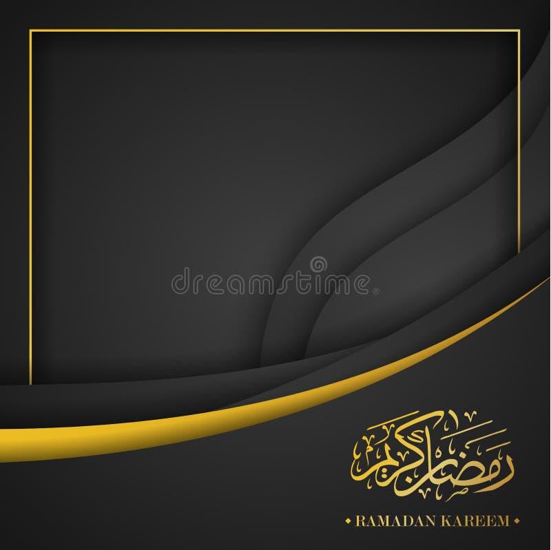 Saludo islámico de Ramadan Kareem con caligrafía árabe ilustración del vector
