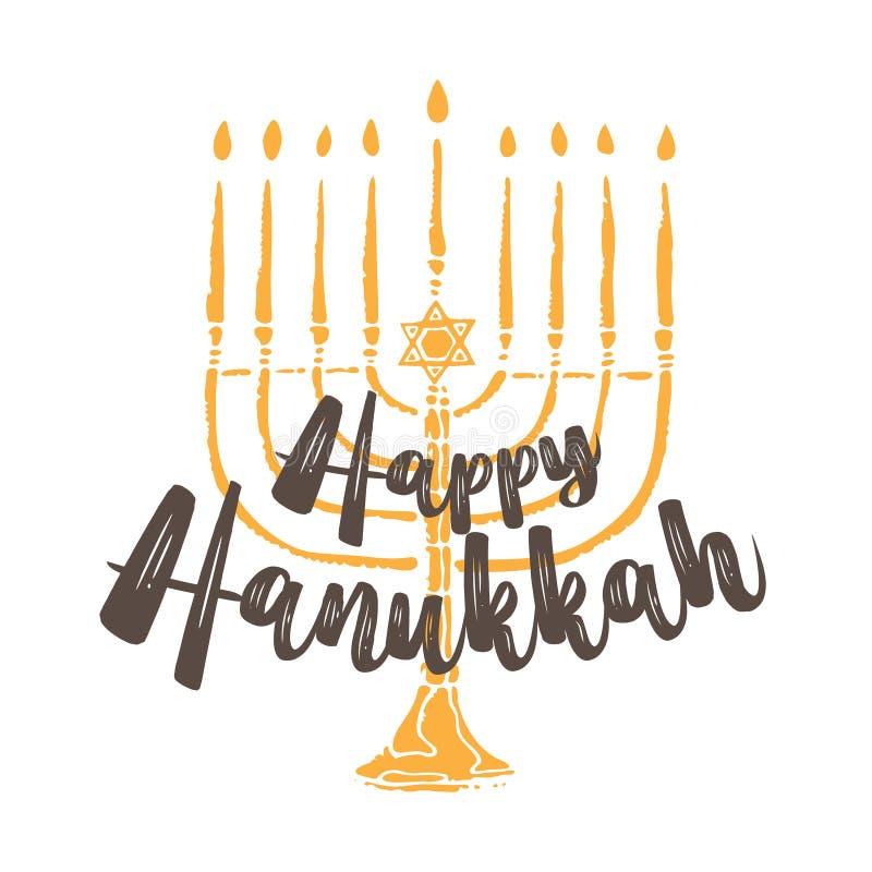 Saludo judío de Jánuca del día de fiesta Símbolos tradicionales aislados en blanco - velas del menorah, glowin de Hanukkah de Dav libre illustration