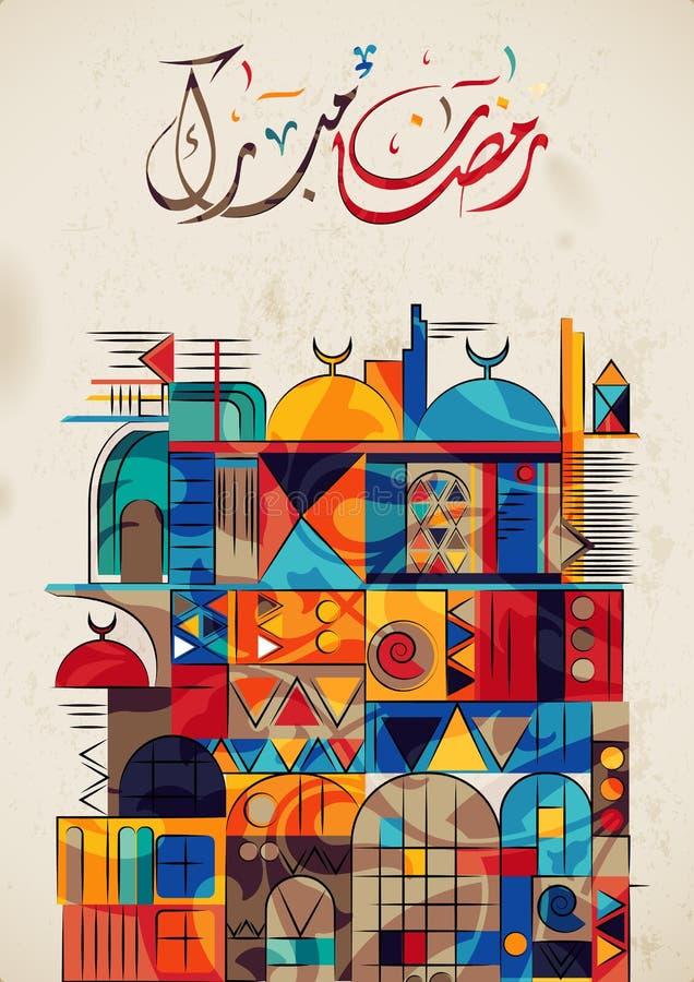 Saludos de Ramadan en escritura árabe Una tarjeta de felicitación islámica para el mes santo de la traducción Ramadhan abundante  ilustración del vector