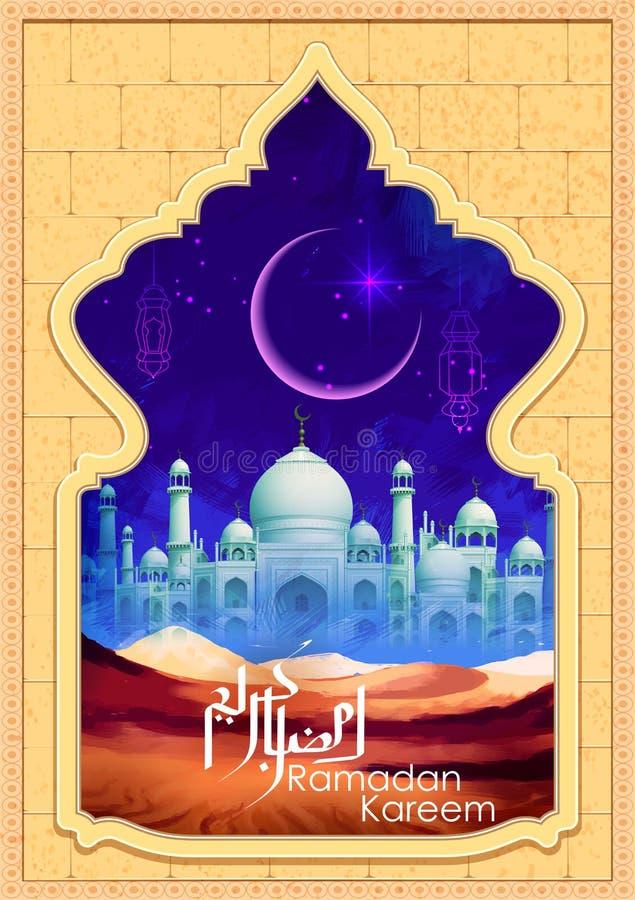 Saludos de Ramadan Kareem en árabe a pulso con la mezquita ilustración del vector