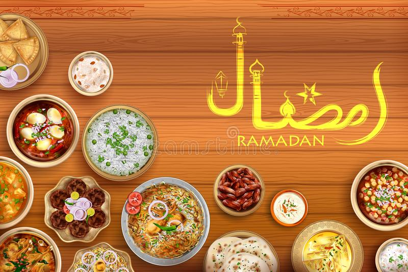 Saludos de saludo de Ramadan Kareem Generous Ramadan de la invitación del partido de Iftar en árabe a pulso para el Islam religio stock de ilustración