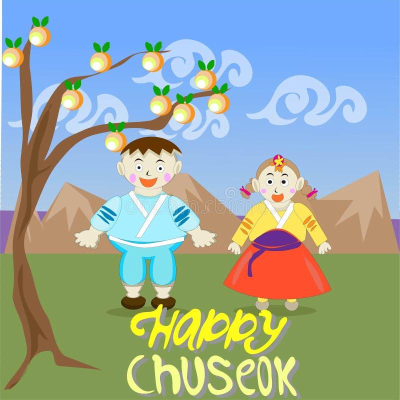Saludos felices lindos de Chuseok ilustración del vector