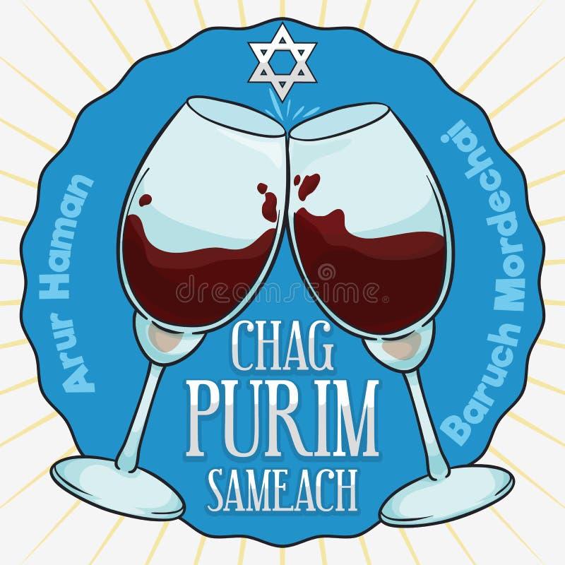 Saludos y copas de vino que tuestan para la celebración de Purimjudío tradicional, ejemplo del vector ilustración del vector