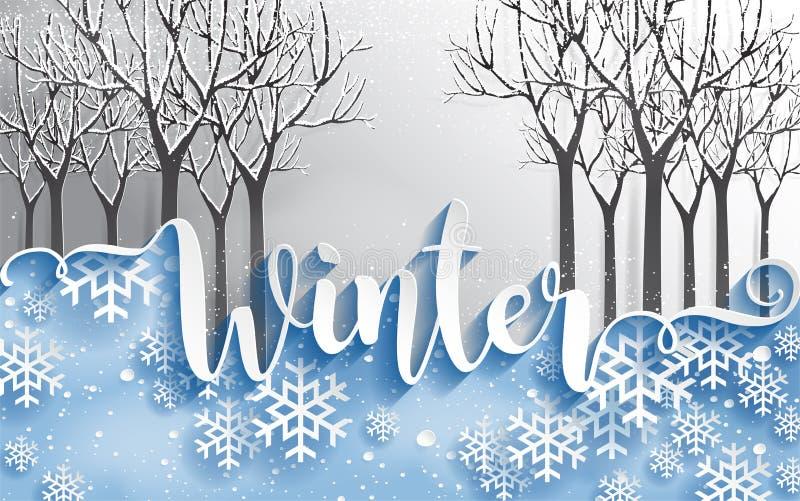 Saludos y Feliz Año Nuevo 2019 de la Feliz Navidad stock de ilustración