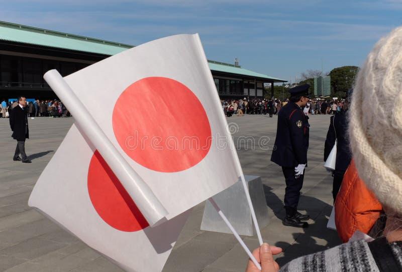 Salutation annuelle de nouvelle année de famille royale japonaise photographie stock libre de droits