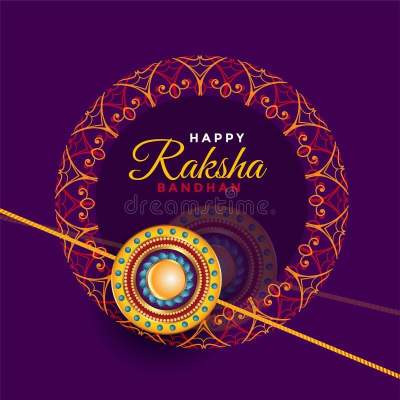 Salutation bandhan de festival de frère et de soeur de Raksha illustration stock