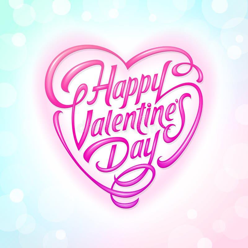 Salutation décorative de jour de Valentines illustration libre de droits