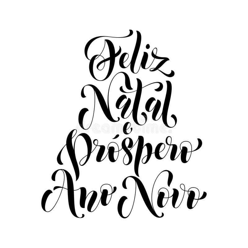 Salutation de Feliz Natal Joyeux Noël portugais illustration stock