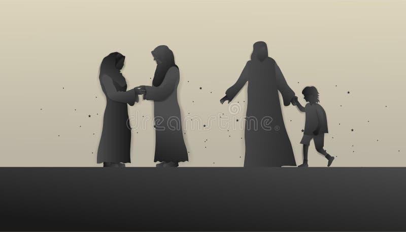 Salutation de la carte islamique illustration libre de droits