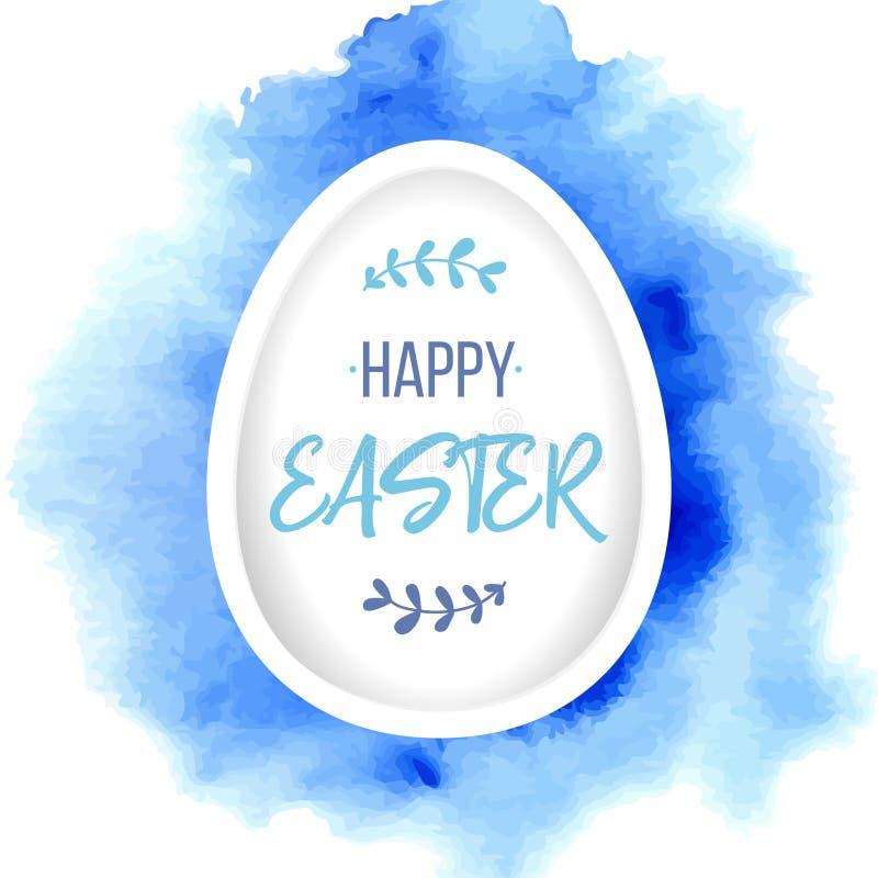 Salutation heureuse de Pâques Oeuf de papier avec le lettrage sur le fond bleu d'aquarelle Salutation de papier de vacances d'élé illustration libre de droits