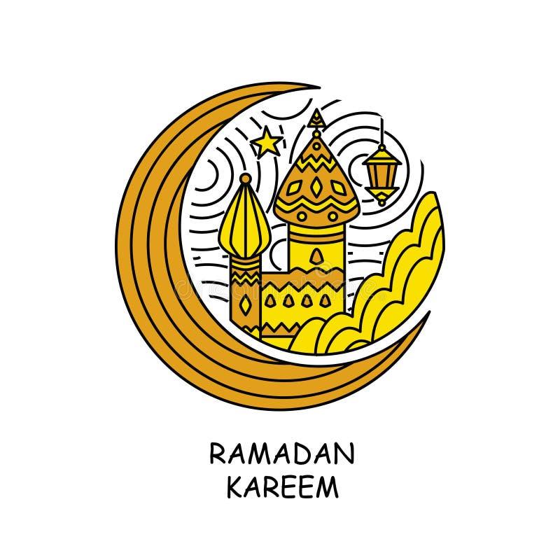 Salutation islamique musulmane de Mubarak de célébration de religion de l'Islam de l'arabe de kareem de Ramadan illustration stock