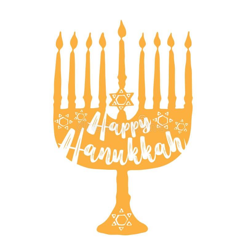 Salutation juive de Hanoucca de vacances Symboles traditionnels de Hanoukka d'isolement sur le blanc - bougies de menorah, glowin illustration de vecteur