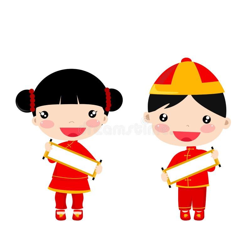 Salutations chinoises de nouvelle année illustration de vecteur