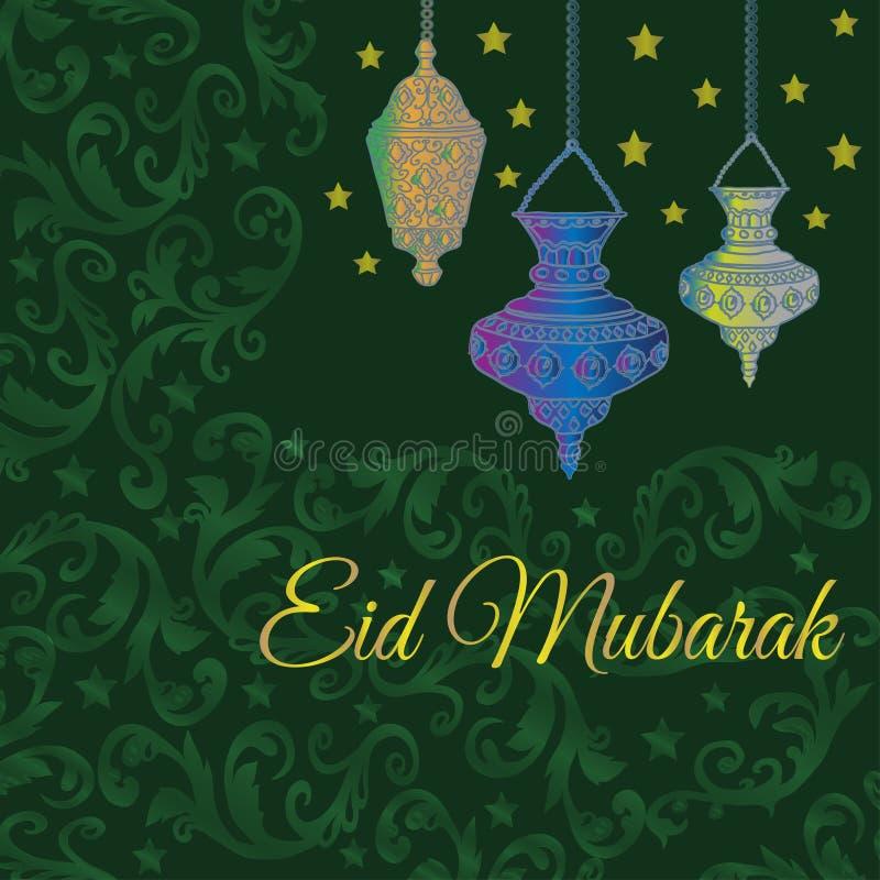 Salutations d'Eid Mubarak illustration stock