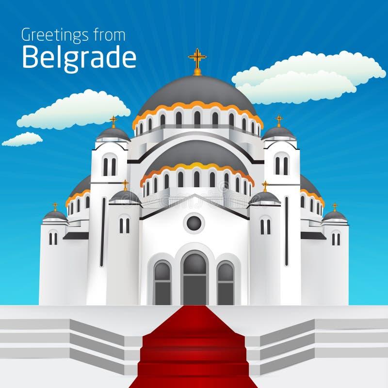 Salutations de Belgrade Saint Sveti Sava Belgra d'église orthodoxe illustration libre de droits