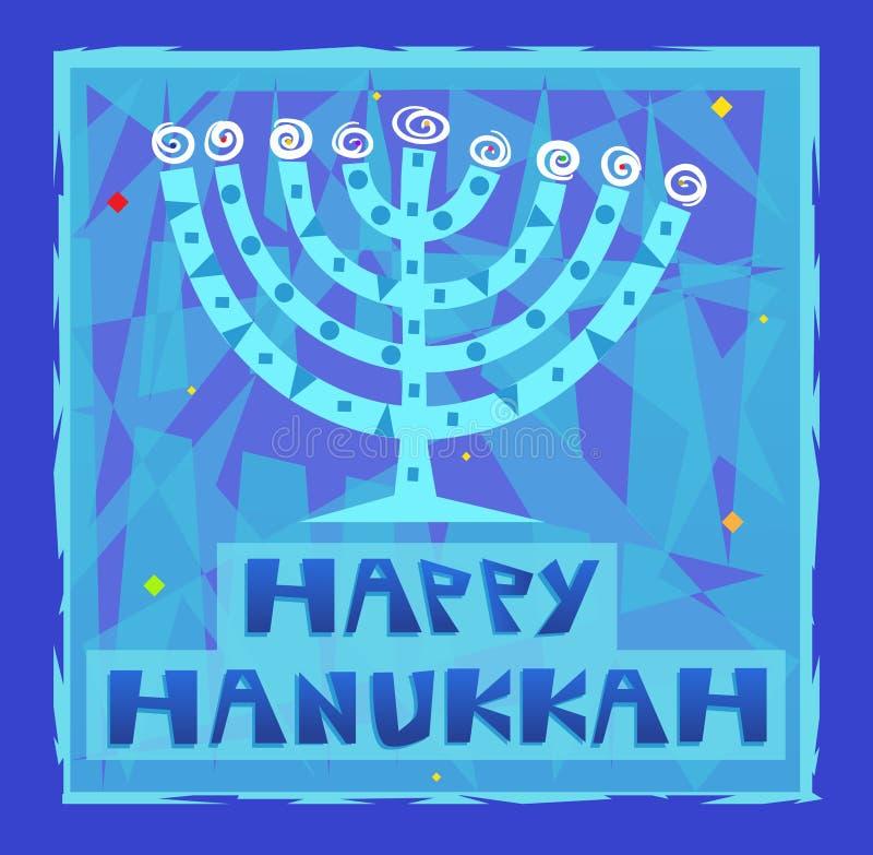 Salutations de Hanoucca illustration stock